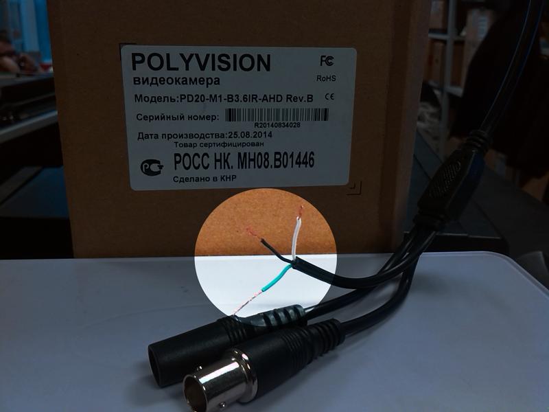 Как переключить AHD видеокамеру Polyvision в аналоговый режим? / AHD  видеокамеры Polyvision / Видеокамеры Polyvision / видеонаблюдение Polyvision